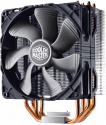 Coolermaster RR-212X-20PM-R12