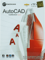 Parnian AUTOCAD COLLECTION VER10