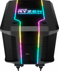 Coolermaster WRAITH RIPPER