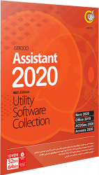 Gerdoo ASSISTANT 2020 46TH EDITION