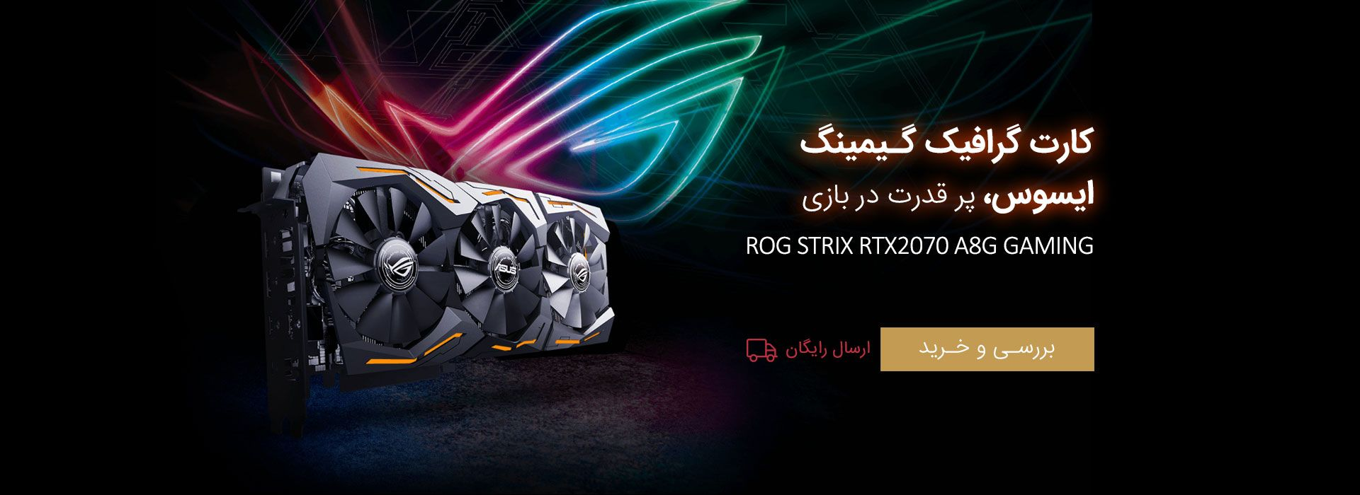 Asus GAMING ROG STRIX-RTX2070-A8G