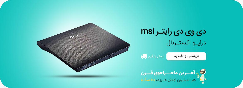 MSI ECD-819