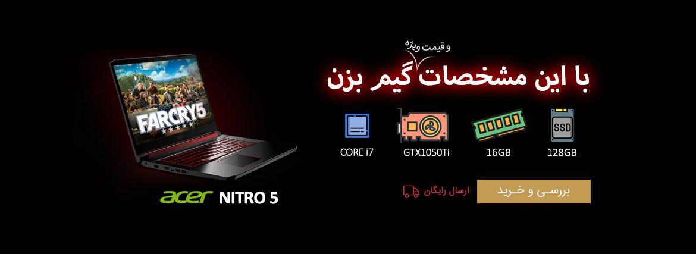Acer NITRO 5 AN515-51-7141