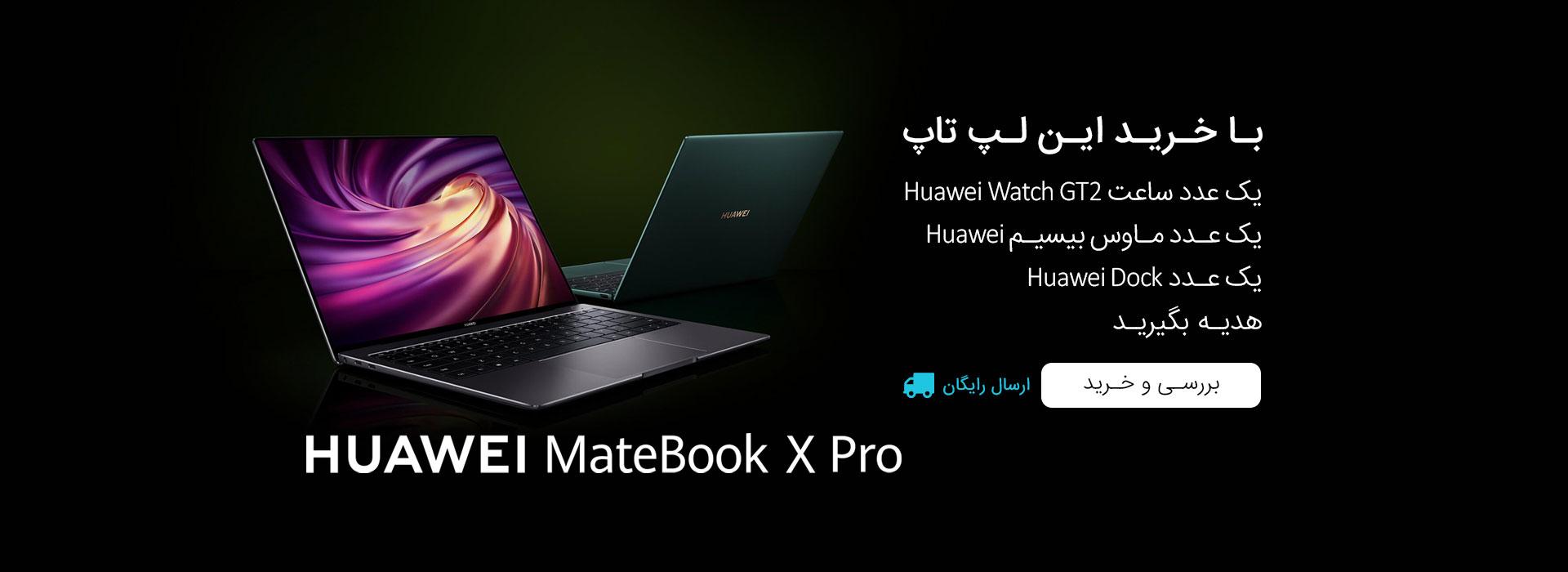 لپ تاپ 13.9 اینچ Huawei مدل MateBook X Pro