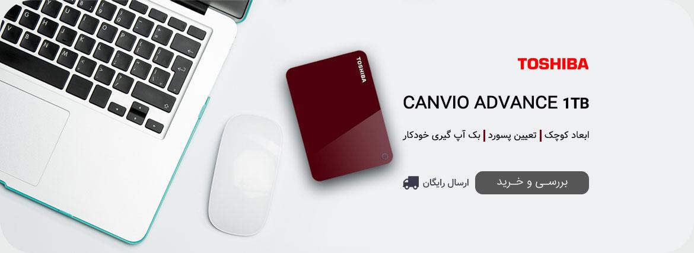 هارد اکسترنال 1 ترابایت Toshiba مدل CANVIO ADVANCE