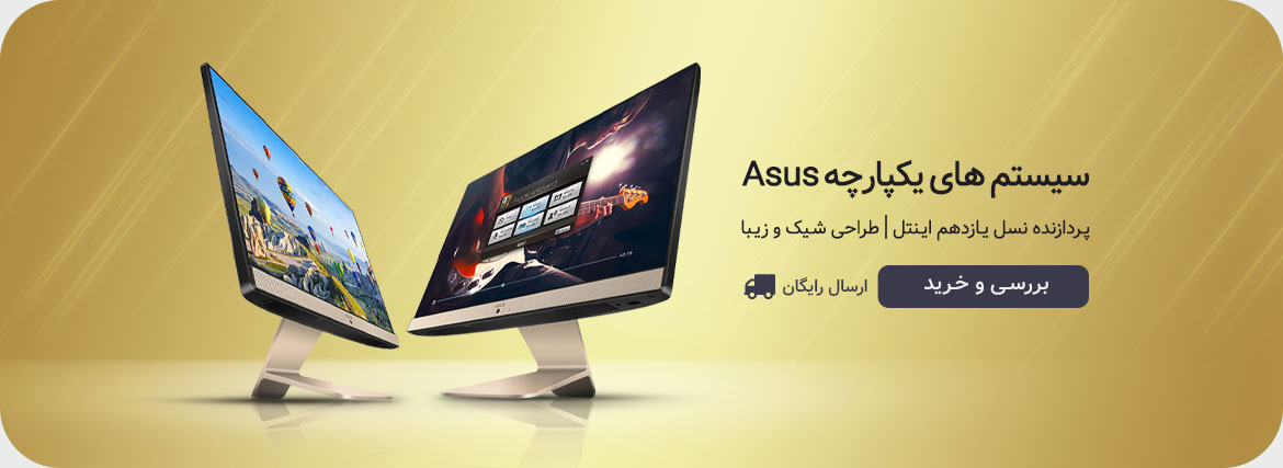 All in one Asus