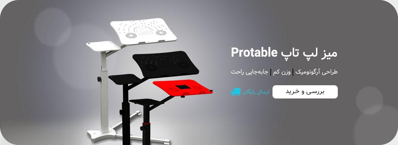 میز لپ تاپ Protable طرح گیمینگ مدل بدون فن