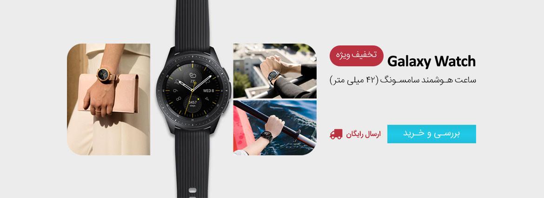 Samsung GALAXY WATCH SM-R810 42MM